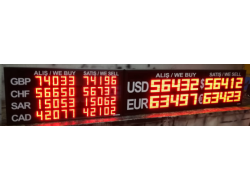 45x160 CM DÖVİZ KUR PANOSU