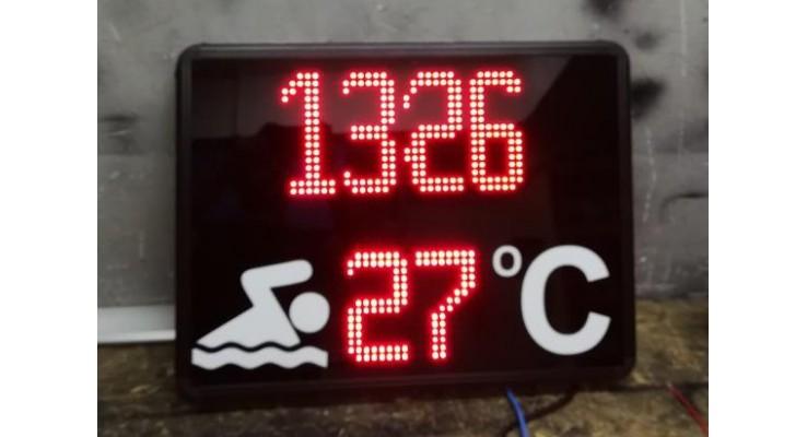 40x60 CM LED DİJİTAL HAVUZ ORTAM PANOSU