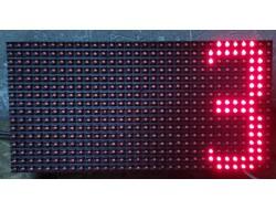 16x32 CM LED NUMARATÖR EKRANI